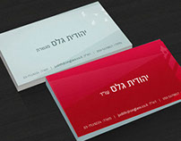 Business card design for a Lawyer and Mediator