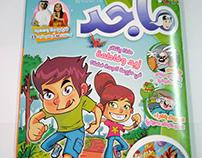 Majid Magazine Cover