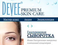 Site web Devee-RUS