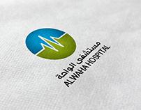 ElWaha Hospital Rebranding