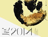 Tokyo Type Directors Club Exhibition 2014