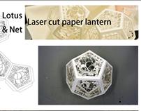 Laser cut paper lantern