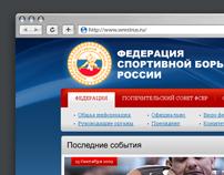 Russian Wrestling Federation