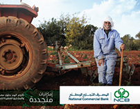 National Commercial Bank - Libya campaign