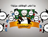 Fattabiouni season 3 - 2D cartoon shots