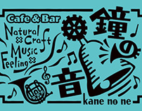 cafe bar -kane no ne-