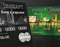 """Карта Black Edition для банка """"Русский Стандарт"""""""