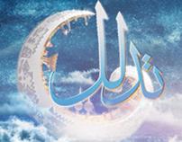 Packaging idea for Ramadan-Alwatan TV