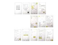 Ecommerce App UI/UX