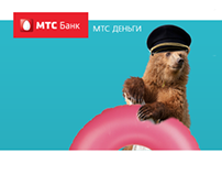 MTS Bank promo website (paralax)