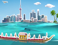 Restplatzbörse Animated Spot