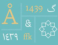 Batutah typeface