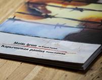 Matin Brun book design