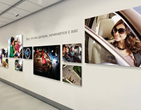 Wall Decoration for Volvo Dealerships