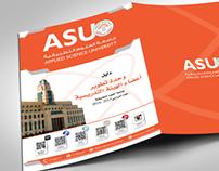 Booklet دليل وحدة تطوير أعضاء الهيئة التدريسية