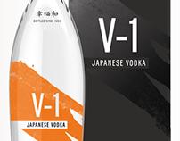 V-1 Japanese Vodka Branding & Packaging
