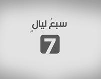 7 Nights Design and Animation