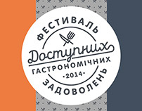 Logo & Branding for a food festival