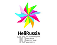 Брендинг для выставки Helirussia