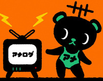 "ANALOGUMA-CHAN ""the Analog Broadcasting Bear"""