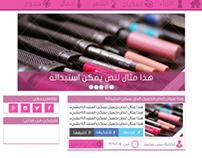 Female Blogger UI