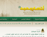 Ansar Mohamad Website