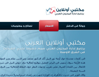 Maktabi Online