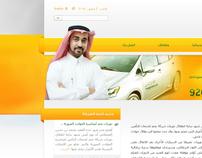Najm for Insurance website