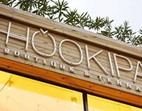 Hookipa Boutique & Terrace