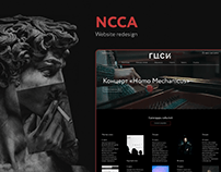 NCCA | Website redesign