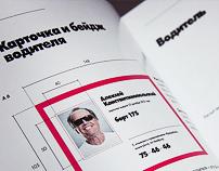 Euroline, taxi service brandbook