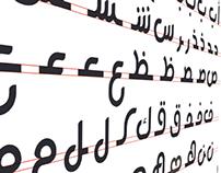 ِArabic font