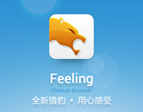 Feeling-Cheetah Browser UI