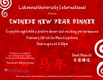 Chinese New Year Dinner Poster