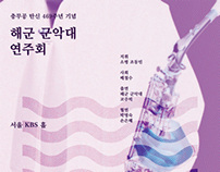 Print design : ROK NAVY  band concert Poster