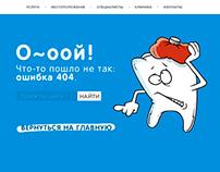 Toma - 404