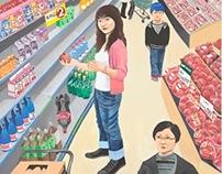 Melancholy of the  Supermarket