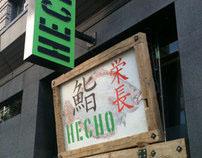 Hecho Restaurant, San Francisco