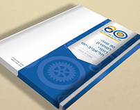 Rotary Tel-Aviv Yafo- 80th Anniversary's Book Design