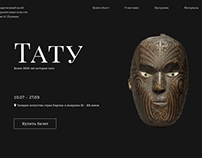 Landing page for the Pushkin State Museum of Fine Arts