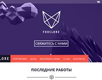Foxclore
