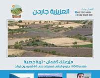 Al Azezya Garden Flyer Poster