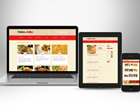 Thai Chili Restaurant Website Design