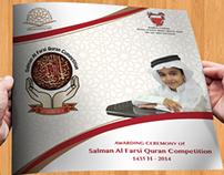 AWARDING CEREMONY Of Salman Al Farsi Quran Competition