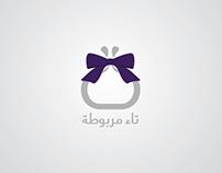 Identity Design for Ta Marbota Abaya Brand
