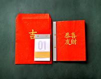 Gōng Xǐ Fā Cái