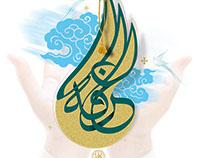 arafeh
