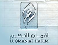 LUQMAN AL HAKIM Group
