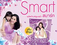SMART Washing Detergent & Conditioner P.O.P Ads