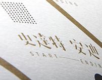 史達特 - 安迪 _Start - Ending